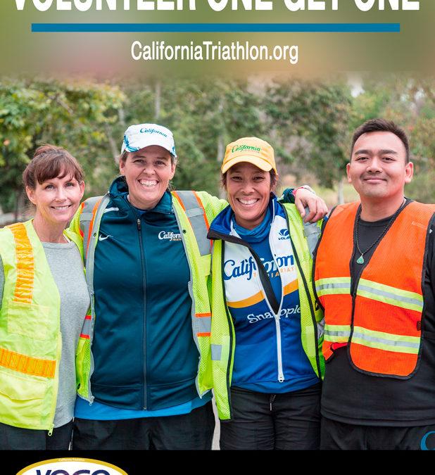 2019 Volunteer One, Get One (VOGO) Program